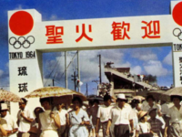graphics-tokyo-1964-olympics-offical-report-59